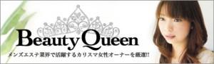 001_miura