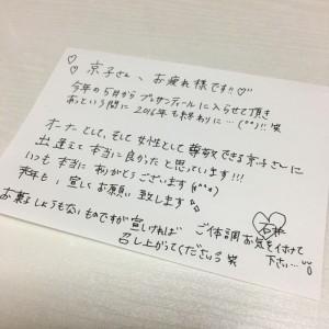 IMG_8025