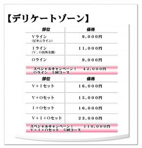 menu_2017_004