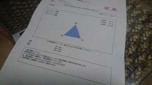 DSC_2450