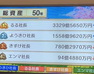 6223BE6A-5DE4-4A78-8374-BCA9091FD9E2